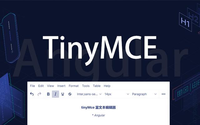 Angular6.x安装配置本地加载汉化版TinyMCE  Angular集成配置HTML富文本编辑器方法