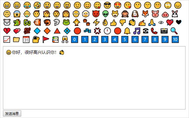 chat emoji