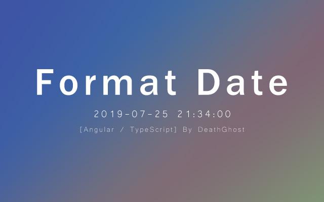 Angular日期时间格式化