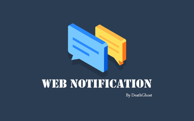 初略Web API Notification 桌面通知