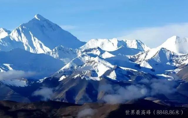 世界第一高峰: 珠穆朗玛峰 (高度:8844米)