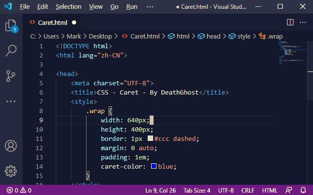 CSS 设置插入光标形状与颜色